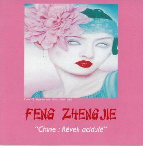 Feng Zhengjie exhibition Jean-Marc Michali Galerie de Bellecour